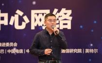 现场直播|腾讯光网络架构师陈明刚:开放光网络与硬件定制化