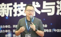 现场直播|Mellanox亚太及中国区解决方案营销总监张辉:无损和有损混合网络使用的关键技术