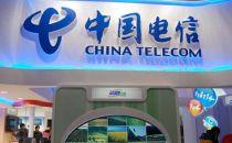 中国电信加入菲律宾第三家电信运营商资格争夺战