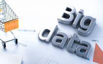 阿里巴巴CEO张勇:将用大数据打造旅行产业的生态圈