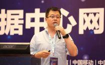 现场直播|百度资深系统工程师陈刚:IPv6为网络做减法:百度IPv6网络过渡经验分享