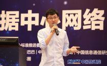现场直播|百度网络架构师刘小军:SR技术在百度的探索与实践