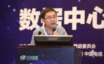 现场直播 阿里巴巴高级专家刘永锋:阿里巴巴自研交换机AliNOS规模部署实践