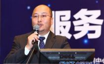 现场直播|澜起科技(上海)有限公司市场副总裁 山岗:津逮安全可控服务器处理器解决方案