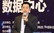 现场直播|民生银行资深高级工程师 陈显义:《分布式核心运维体系建设》