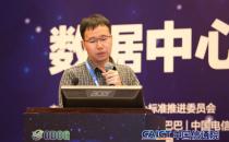 现场直播|腾讯高级光互联架构师孙敏:构建稳定可靠的数据中心光互联