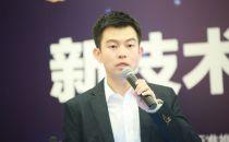 现场直播|GRC绿色革命冷却大中华区总负责人李艾德华:浸没式冷却技术的全球性发展