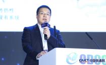 现场直播 3M数据中心首席专家蓝滨:3M浸没冷却技术回顾与展望