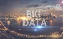 人民邮电出版社社长顾翀:大数据成为加快转型升级的重要引擎