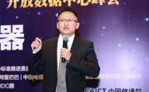 现场直播|清华大学教授/微电子学研究所所长助理 刘雷波:处理器动态安全监控技术和应用