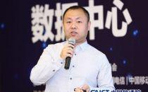 现场直播 包商银行生产运行中心总经理 李甦:《包商银行数据中心运维经验分享》