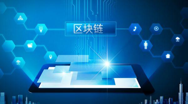 区块链:在主流采用之前区块链技术必须克服以下挑战,