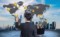 中银协正构建区块链贸易金融跨行交易信息交互系统