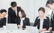 2018企业家雁栖湖论坛开幕在即 金蝶将发布战略创新3.0