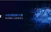 """【华为AI十强应用·上卷】官宣!这里的AI应用""""神了""""……"""