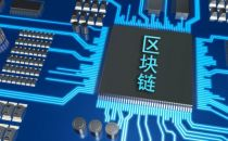 日本IT巨头Japan Unisys与三菱银行等企业合作使用区块链进行电力交易