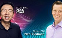 影响 5000 万开发者,GitHub 与 CSDN 掌舵人对话技术社区未来