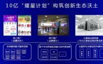 开发者如何打造贴近市场需求的产品 ——HUAWEI Developer Day杭州站回顾
