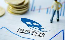 中国联通与网宿科技成立合资公司云际智慧,剑指CDN与边缘计算