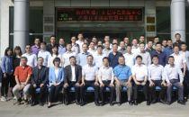 海悟受邀参加第三届广东省绿色数据中心技术创新联盟会议