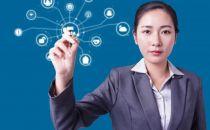 慧科讯业总监亢晋立:全媒体大数据挖掘助力金融科技发展