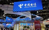 长飞、中天、亨通中标中国电信2018年干线光缆集采项目