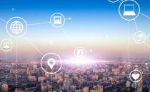 国务院召开常务会议:进一步推动网络提速降费
