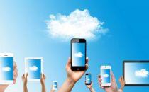 云计算行业有望保持高增长 六股有望率先受益