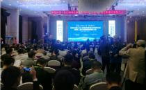 资兴成功举办首届中国·东江湖绿色数据谷高峰论坛暨第二届大数据招商推介会