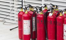 消防很重要,企业需谨慎!