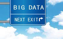 数据行业从业者的选择:要么洗白,要么退场