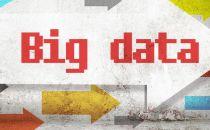 大数据,透视未来新机遇