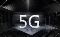 """中国首家""""5G+北斗""""创新实验室落户武汉"""