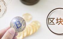 比特币主链是什么