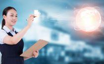 邮储银行发展物联网金融的战略思考
