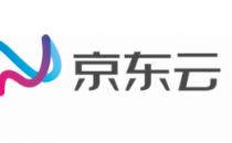 京东云数字经济产业园落户合肥