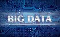 深化大数据专业产教融合