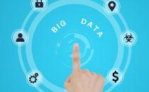 人民日报:用大数据提高社会治理智能化水平