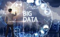 重庆:运用大数据智能化推动社会治理现代化