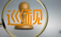 北京清理规范IDC、ISP、CDN市场:百度拒不配合