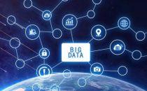报告:2025年成都市大数据产值将达3000亿元