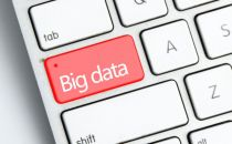 贵阳中小学开设《人工智能与大数据》课程