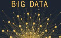 贵州,为中国大数据产业蓄能