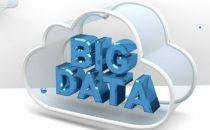 上半年贵安新区大数据产业规模完成197.10亿元