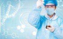 首发丨医药魔方获数千万元A轮融资,继续深耕制药产业全链条数据领域
