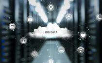 数字重庆公司成立 为重庆大数据产业打造三平台
