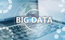 打响数字经济品牌 曾文明听取大数据工作汇报