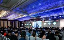 新华三参加GNTC网络技术大会,畅谈网络智能化时代