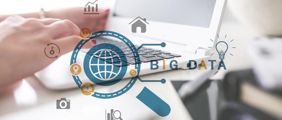 湖南六大举措培育千亿大数据产业-投资项目