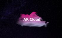 AR云是什么?